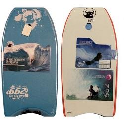 662-Empire-Makai Bodyboards