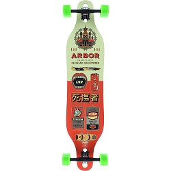 Arbor Axis 8x4 Complete